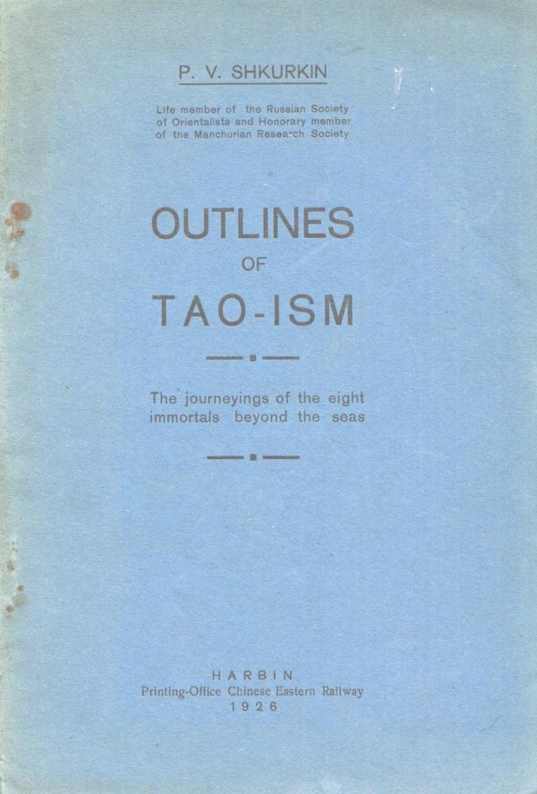 Outlines of Tao-ism: the journeyings of the eight immortals beyond the seas